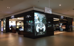 awg setia-city-mall